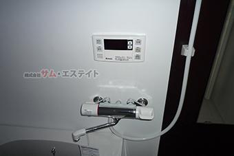 ㉓浴室水栓カラン・リモコン